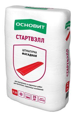 Основит Т-21 СТАРТВЭЛЛ Штукатурка цементно-известковая (25 кг)