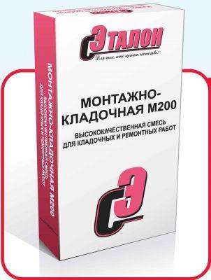 Смесь монтажно-кладочная М-200 Эталон (50 кг)